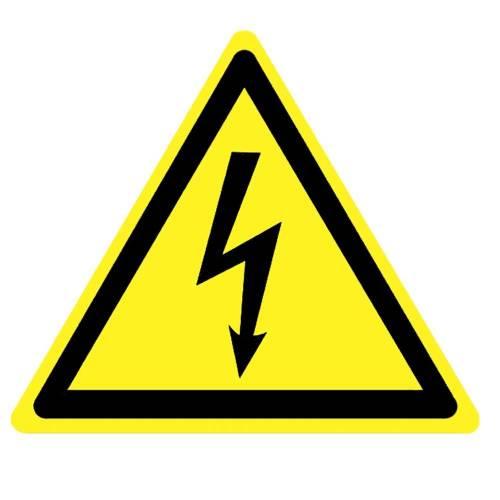 """Фото Наклейка предупреждающая """"Опасность поражения электрическим током"""""""