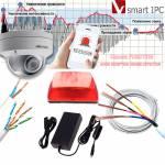 Фото Комплект Smart IP видеонаблюдения охраны периметра c функцией реакции на изменение звука на базе 2МП камеры DS-2CD2125FHWD-IS (2.8 мм)