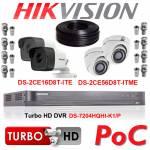 Фото 4 камерный комплект 2Mp видеонаблюдения с питанием по коаксиальному кабелю (PoC)