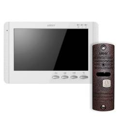Фото 1 Комплект видеодомофона ARNY AVD-709+вызывная панель AVP-05
