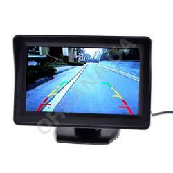 Фото 3 Комплект уличного видеонаблюдения (VLC-6128WM+монитор)