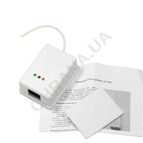 Фото GSM сигнализация (модуль) AT-100