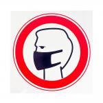 "Фото Информационная наклейка ""Вход без маски запрещен"""