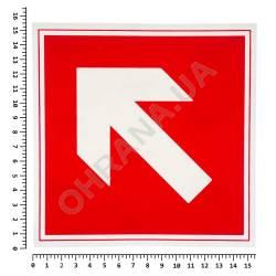 Фото 2 Наклейка пожарной безопасности (направляющая стрелка под углом 45)