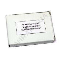 Фото 3 Модуль архиватора ARC-Universal